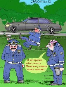 попал гаишник)))
