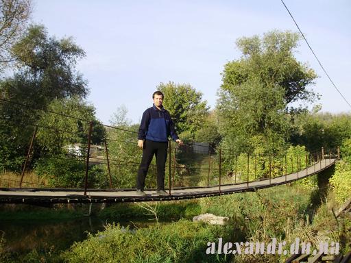 подвесной мост в Благодатном