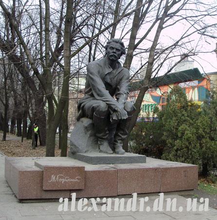 памятник Горькому в Днепропетровске