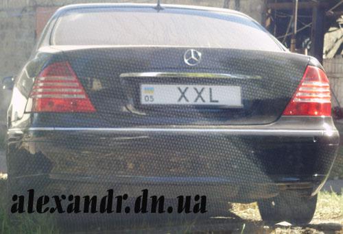 номер XXL