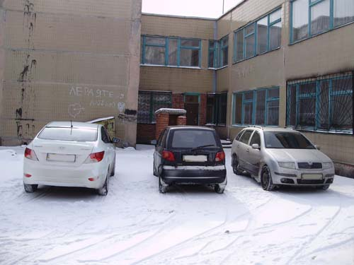 детский дом Доброполье