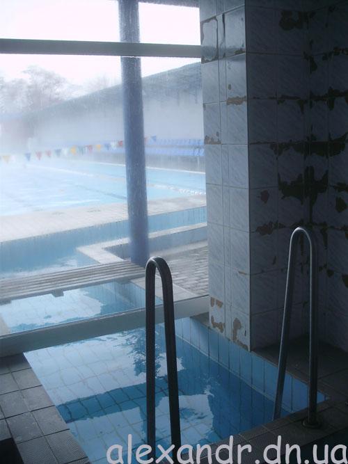 бассейн Курахово
