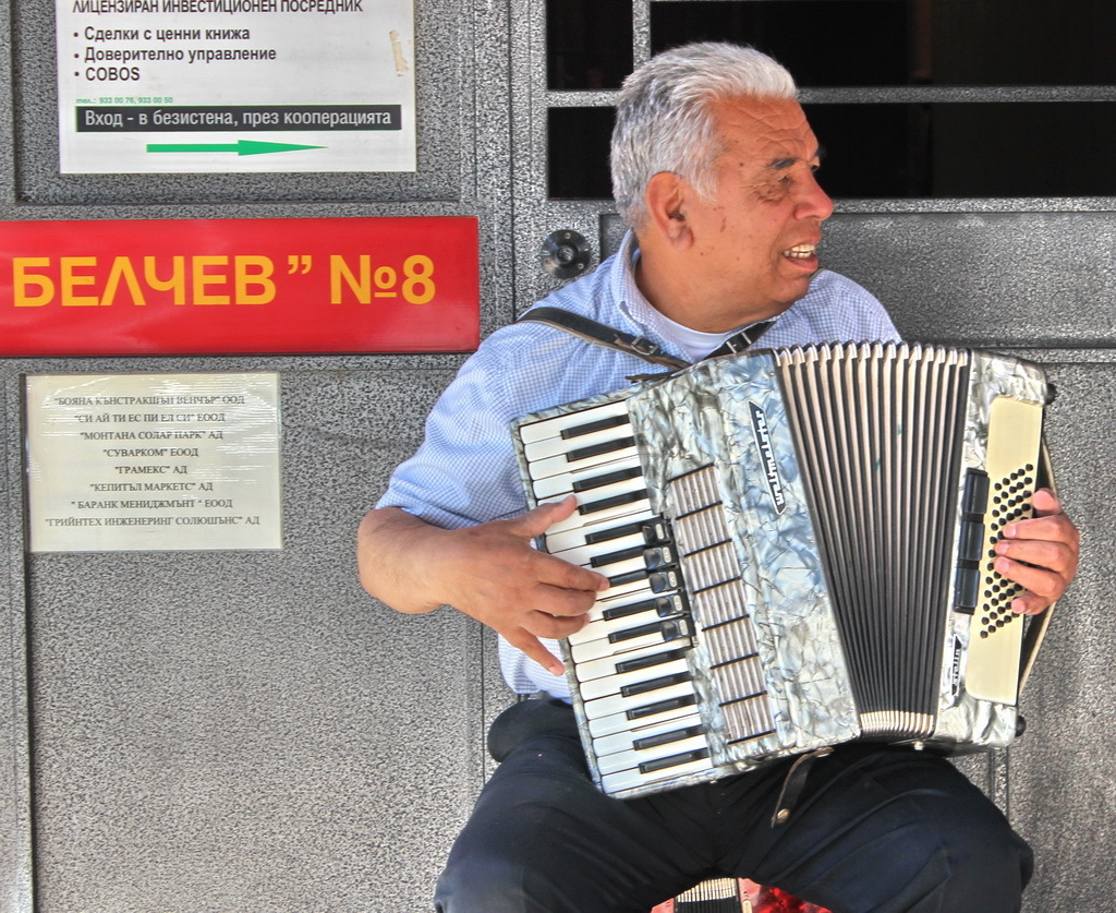 Болгарский аккордеонист