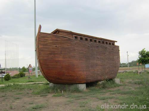 ковчег около Арарата